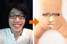 ハン顔キャンペーン「ハン顔診断」
